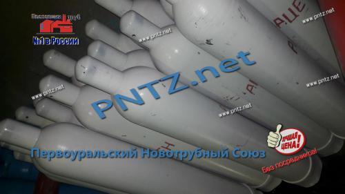 ацетиленовые баллоны от производителя