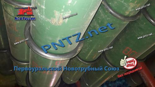 водородный баллон Екатеринбург