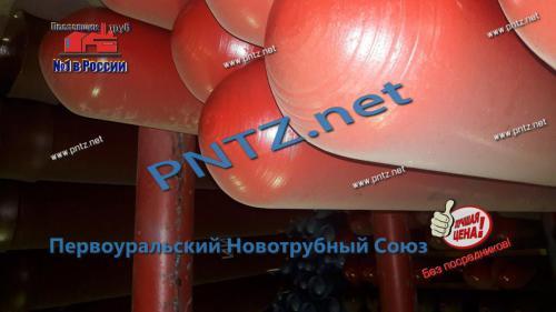 баллоны под метан 20 литров