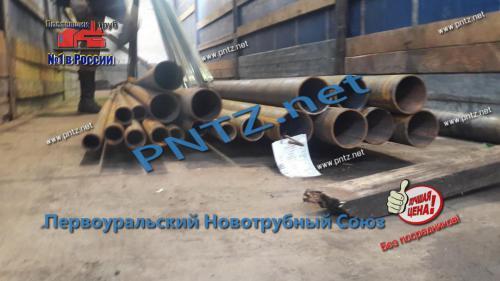 трубы стальные ГОСТ 8732-78 доставка