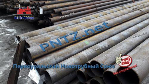 трубы стальные ГОСТ 8732-78 завод