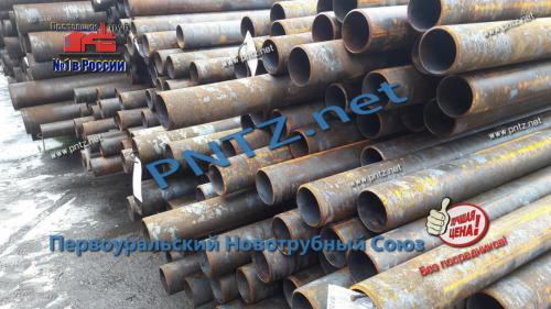 трубы стальные бесшовные ГОСТ 8732-78 в наличии