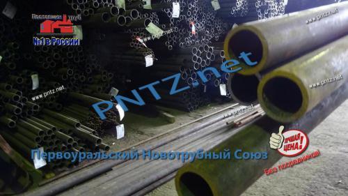 трубы стальные бесшовные ГОСТ 8732-78 в розницу