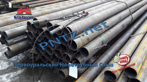 трубы стальные бесшовные ГОСТ 8732-78 цена