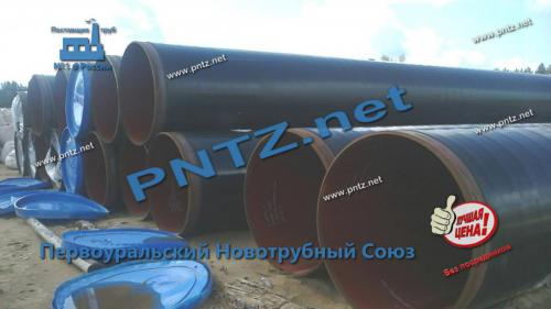 Нефтегазовые трубы