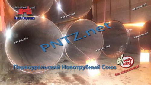 трубы стальные прямошовные производитель