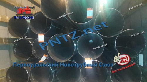 труба водогазопроводная гост 3262 завод