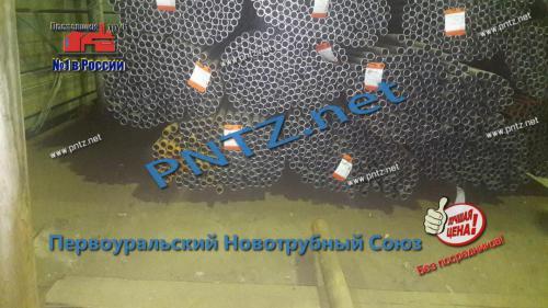 труба водогазопроводная гост 3262 оптом