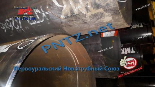 труба 09г2с цена 426х6 от производителя