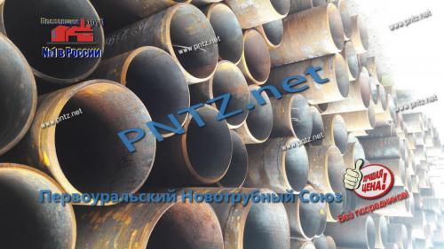 трубы стальные 09г2с 219х9