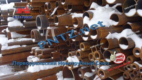Трубы холоднодеформированные Первоуральск