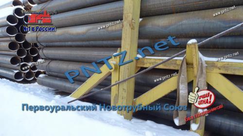 трубы стальные электросварные гост 8645-68